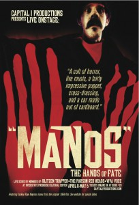 Manos: The Hands of Fate - Video Cover